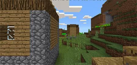 Weird Village mcpe 1