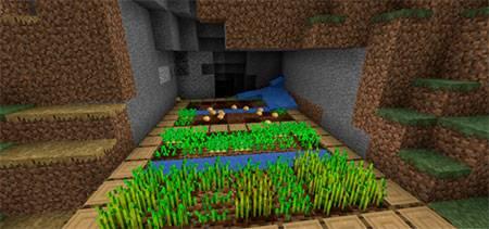 Weird Village mcpe 4