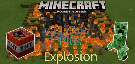 Мод Plus Explosion для Minecraft PE