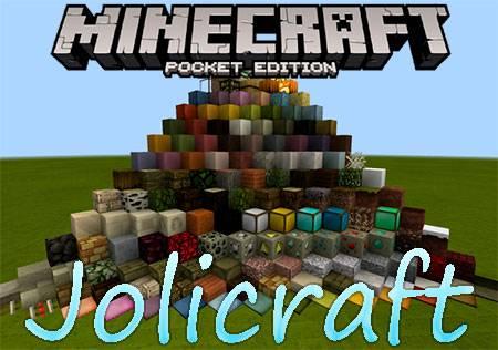 Текстуры Jolicraft для Minecraft PE