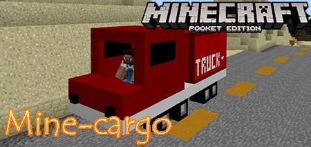 Мод Mine-cargo для Minecraft PE