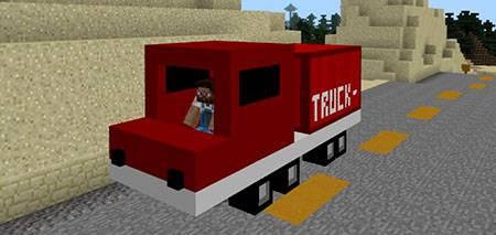 Mine-cargo mcpe 1