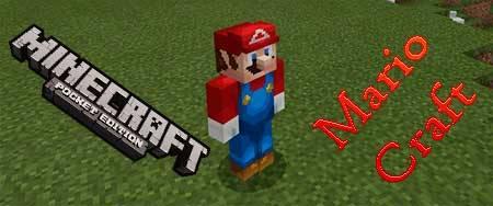 Мод Mario Craft для Minecraft PE