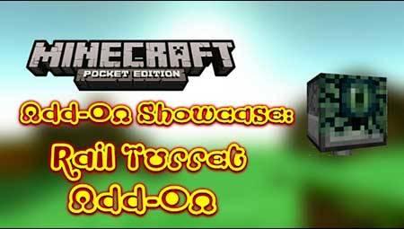 Мод Rail Turrets для Minecraft PE