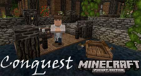 Текстуры Conquest для Minecraft PE