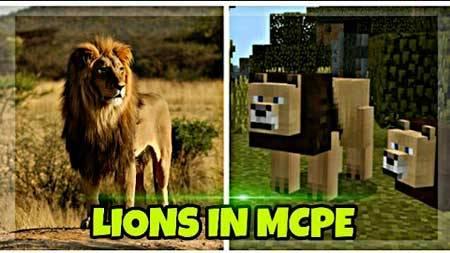 Мод Lions для Minecraft PE