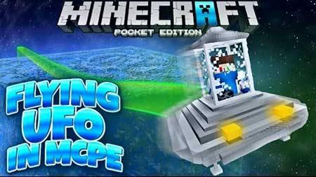 Мод UFO для Minecraft PE