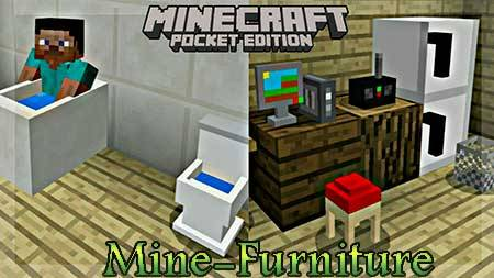 Мод Mine-Furniture для Minecraft PE
