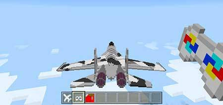 Remote Controlled Aircraft mcpe 3