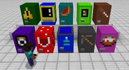 Мод Mine-Machine для Minecraft PE