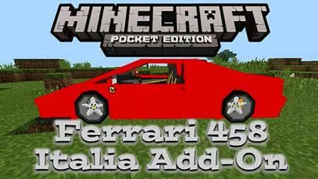 Мод Ferrari 458 Italia для Minecraft PE