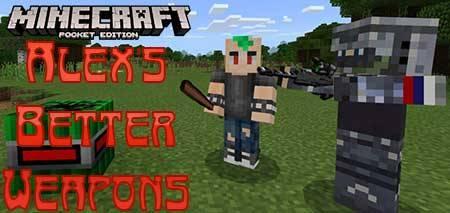 Мод Alex's Better Weapons для Minecraft PE