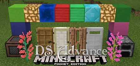 Текстуры DS Advance для Minecraft PE