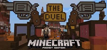 Карта The Duel для Minceraft PE