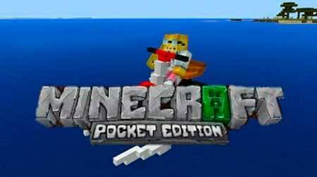 Мод Water Bike для Minecraft PE