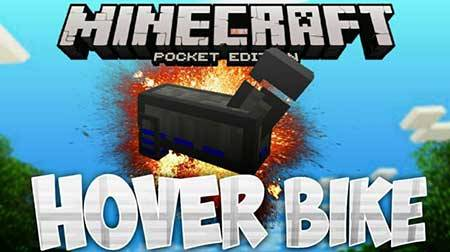 Мод Alex's Hover Bikes для Minecraft PE