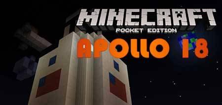 Карта Apollo 18 для Minecraft PE