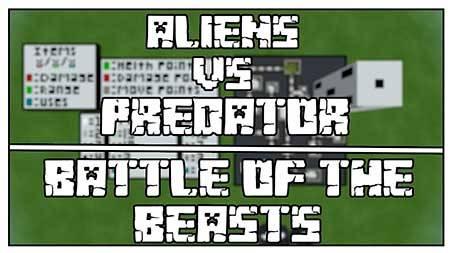 Карта Aliens vs Predator для Minecraft PE