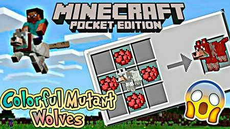 Мод Colorful Mutant Wolves для Minecraft PE