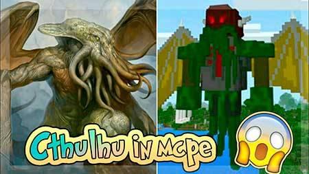 Мод Cthulhu для Minecraft PE