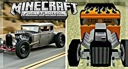 Мод Hot Rod для Minecraft PE