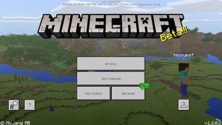 Скачать Minecraft PE 1.2 и 1.2.20.2 на Android бесплатно