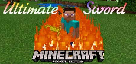 Мод Ultimate Sword для Minecraft PE