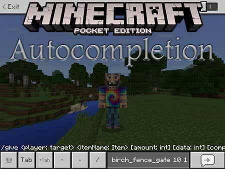 Мод Autocompletion для Minecraft PE
