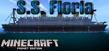 Карта S.S. Floria для Minecraft PE