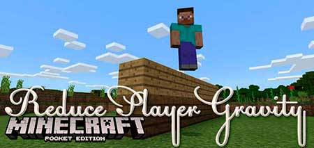 Мод Reduce Player Gravity для Minecraft PE