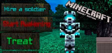 Мод Near Future Soldier для Minecraft PE