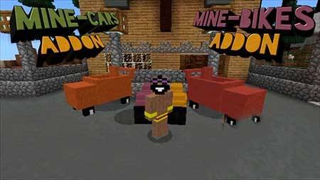 Мод Mine-Cars для Minecraft PE