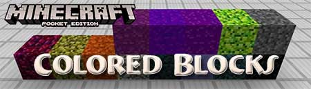 Текстуры Colored Blocks для Minecraft PE