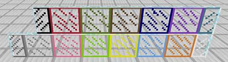 Colored Blocks mcpe 7