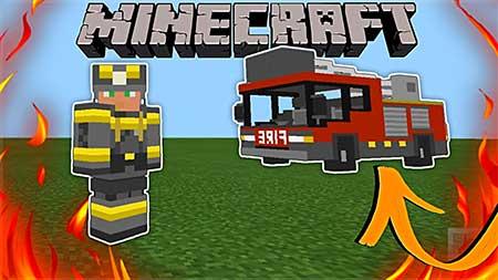 Мод FireEngine для Minecraft PE
