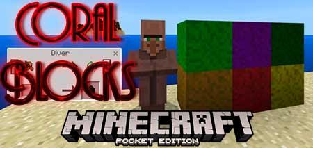 Мод Coral Blocks для Minecraft PE