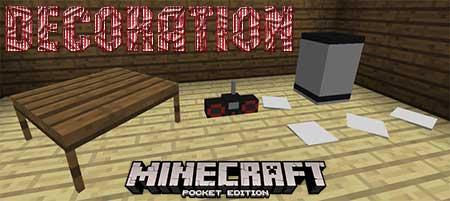 Мод Decoration для Minecraft PE