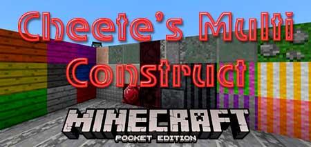 Мод Cheete's Multi Construct для Minecraft PE