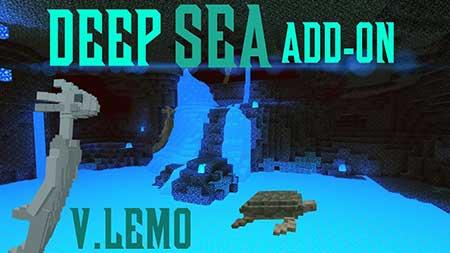Мод Deep Sea для Minecraft PE