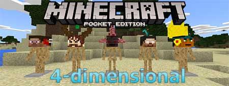 Текстуры 4-dimensional для Minecraft PE