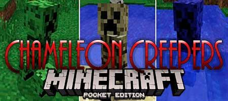 Мод Chameleon Creepers для Minecraft PE