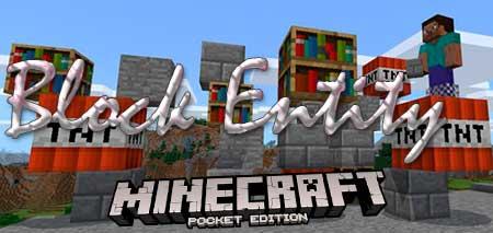 Мод Block Entity для Minecraft PE