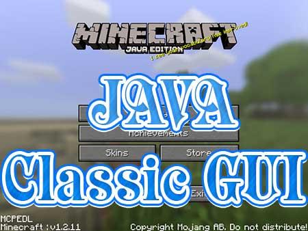 Текстуры JAVA Classic GUI для Minecraft PE