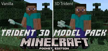 Текстуры Trident 3D Model Pack для Minecraft PE