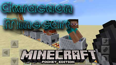 Мод Attraction Minecart для Minecraft PE