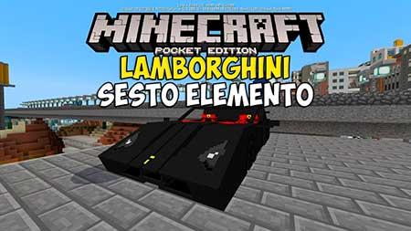 Мод Lamborghini Sesto Elemento для Minecraft PE