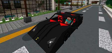 Lamborghini Sesto Elemento mcpe 1