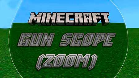 Мод Gun Scope для Minecraft PE