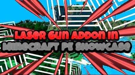 Мод Laser Gun для Minecraft PE