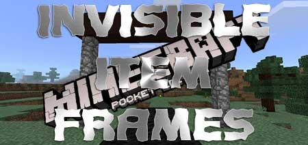 Текстуры Invisible Item Frames для Minecraft PE